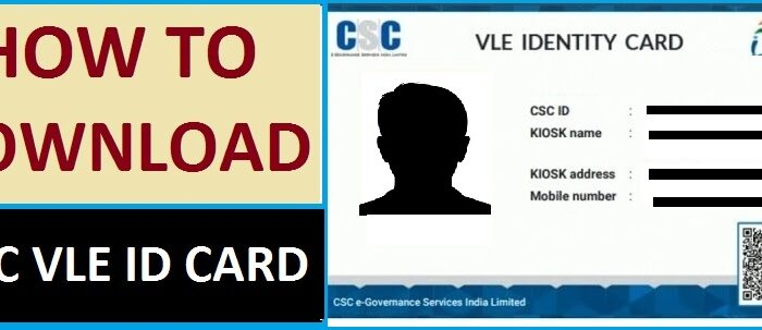 CSC VLE ID OFFICIAL CARD 2020
