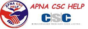 Apna CSC Help
