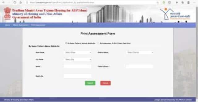 Pradhan Mantri Awas Yojana Urban 2020 | प्रधानमंत्री आवास योजना शहरी 2020 के लिए ऑनलाइन आवेदन कैसे करें – Full Process - Apna CSC Help