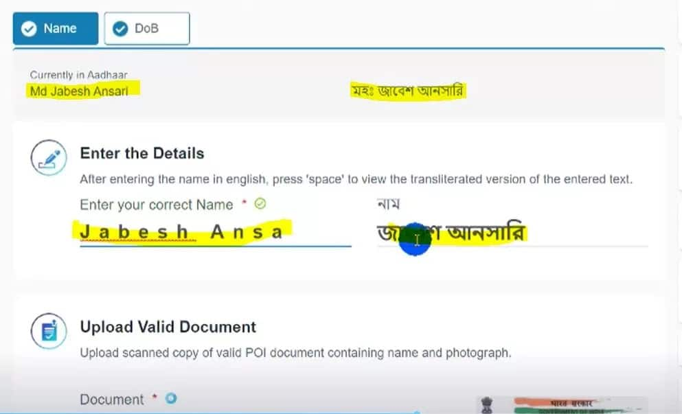Aadhar Card Update/Correction: Address, Name, Father Name & DOB Online 2020 - Apna CSC Help